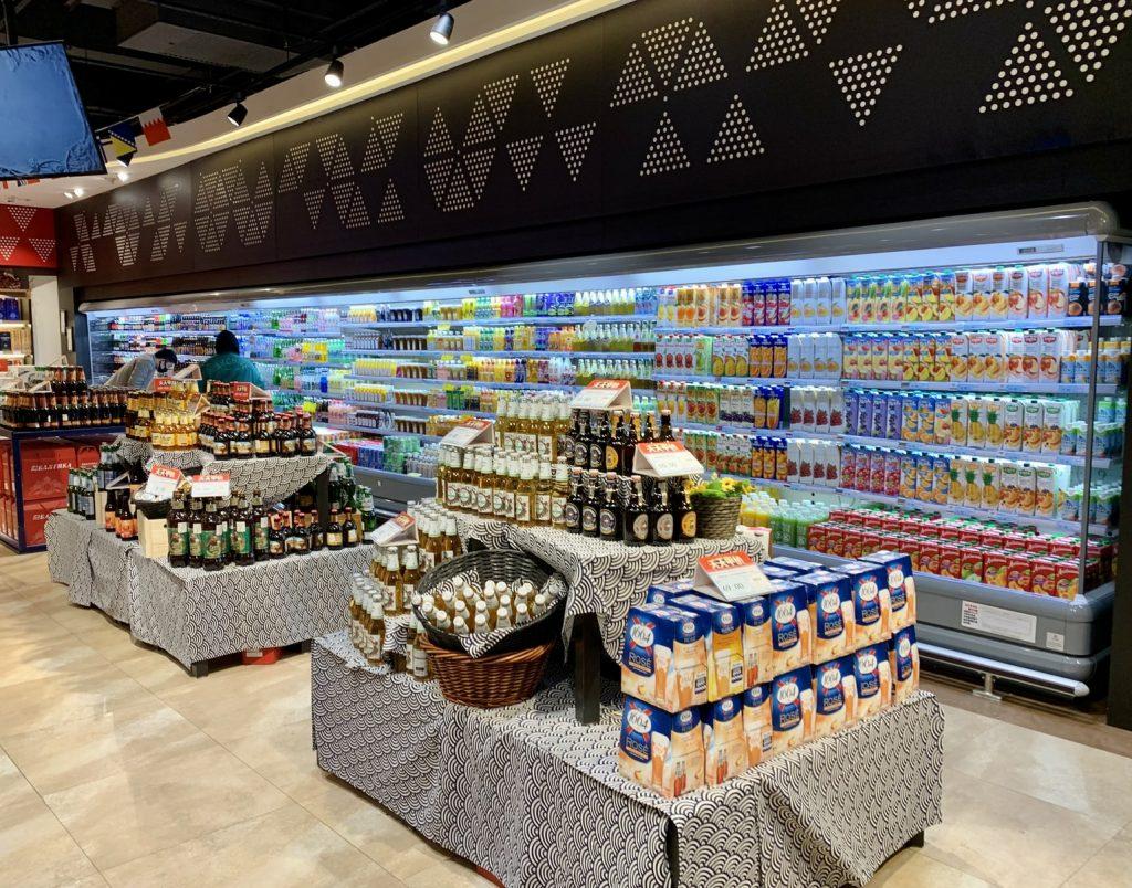 Promos supermarchés