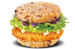 McRise Burger