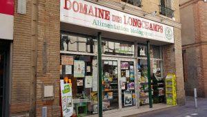Domaine-des-Longchamps-magasin-bio-toulouse